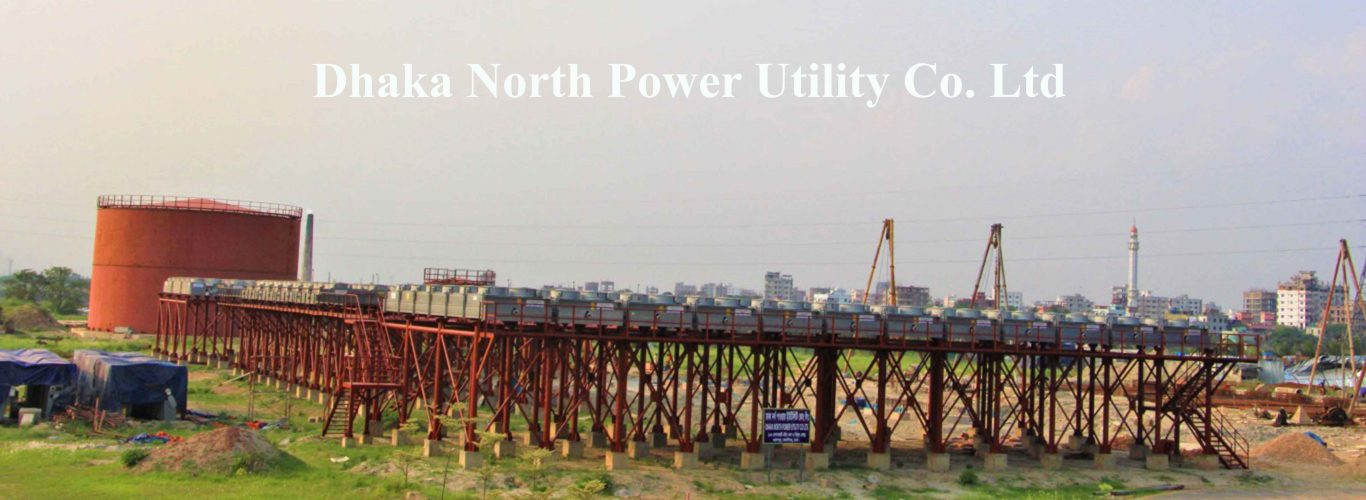 Dhaka-North-Utility-Power-Co.-Ltd
