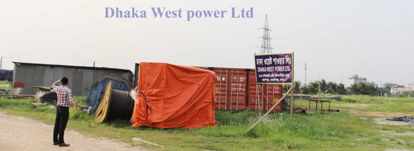 Dhaka-West-Power-Ltd