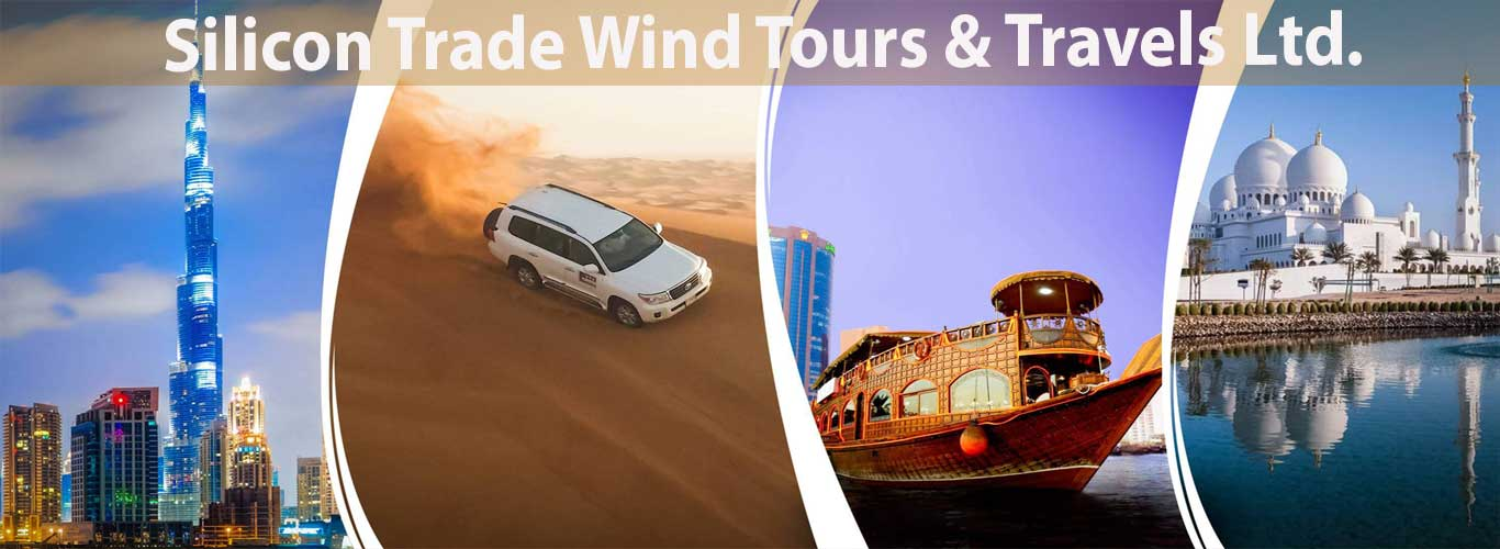 silicon-trade-wind-tours-travels-limited_1